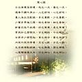 song2.jpg
