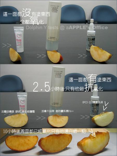 OPC3精華實驗.jpg