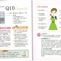 保健食品功效速查圖典1.jpg