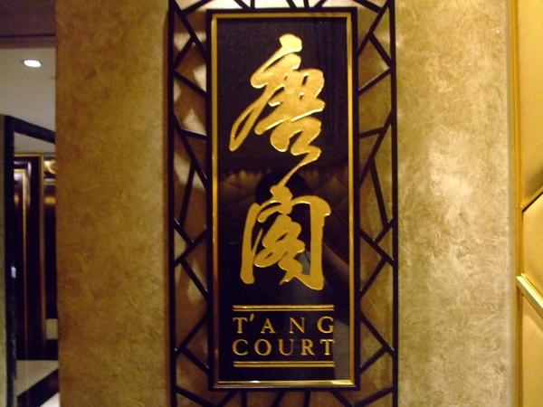 香港98.12 018.jpg