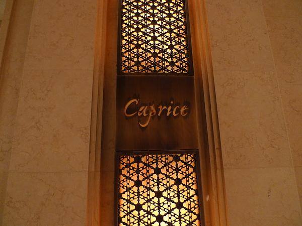 Caprice.JPG