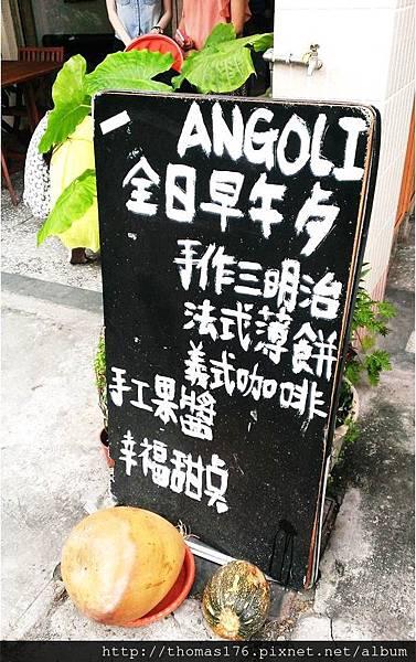 ANGOLI門口立牌
