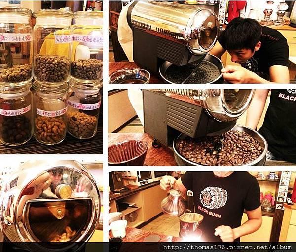 鄒族園-咖啡王子