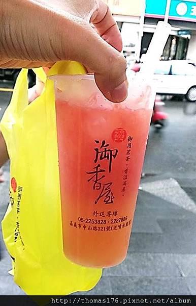 葡萄柚綠茶2