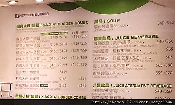 樂檸漢堡:台中中友6