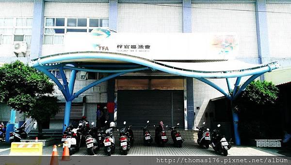 藍色公路:蚵子寮13