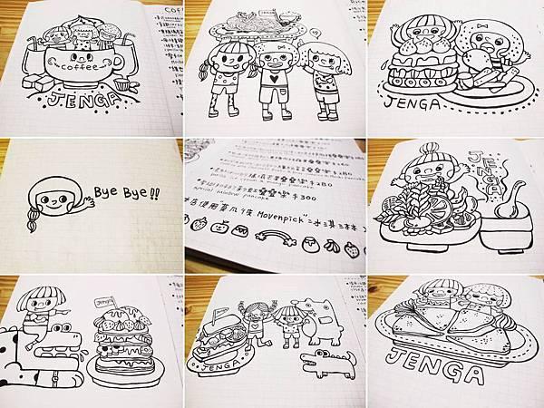 台北_疊疊樂鬆餅_12