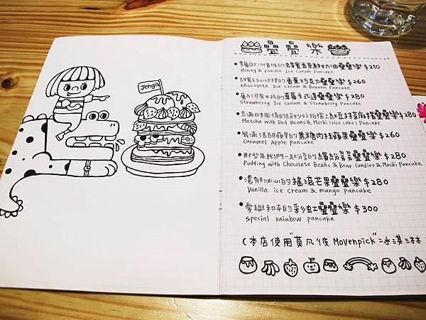 台北_疊疊樂鬆餅_13