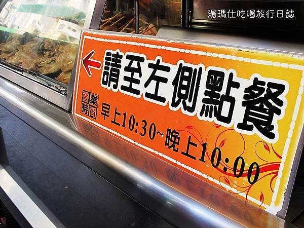高雄_三民市場_廖家黑輪_6