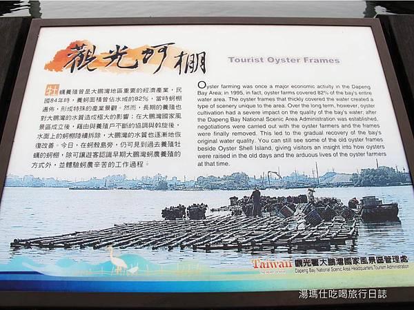 屏東_東方度假酒店_大鵬灣_26