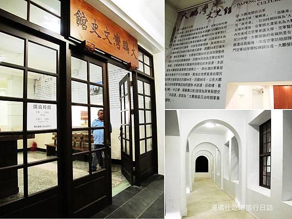 屏東_東方度假酒店_大鵬灣_41