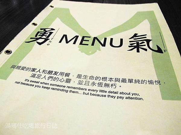 高雄_左營美食_義式料理_勇氣廚房_06