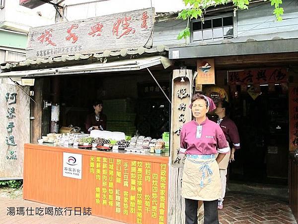 苗栗_勝興車站_27