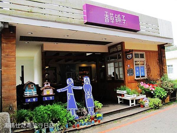 苗栗_勝興車站_41