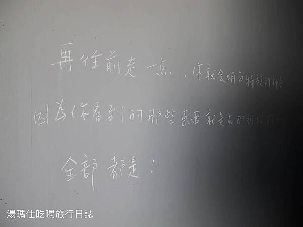 高雄_痞子英雄_07