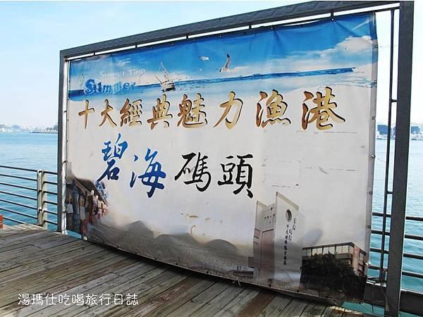 台南_藍色公路_安平航線_興達港_31