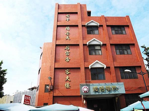 台南旅遊_安平老街_06