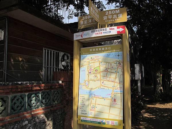 台南旅遊_安平老街_24