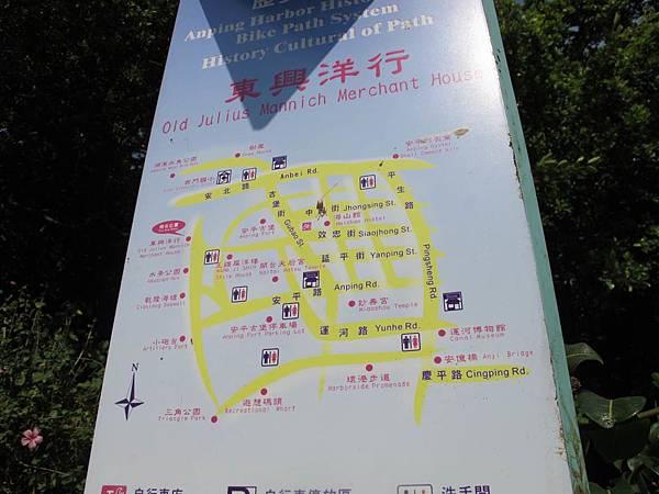 台南旅遊_安平老街_23
