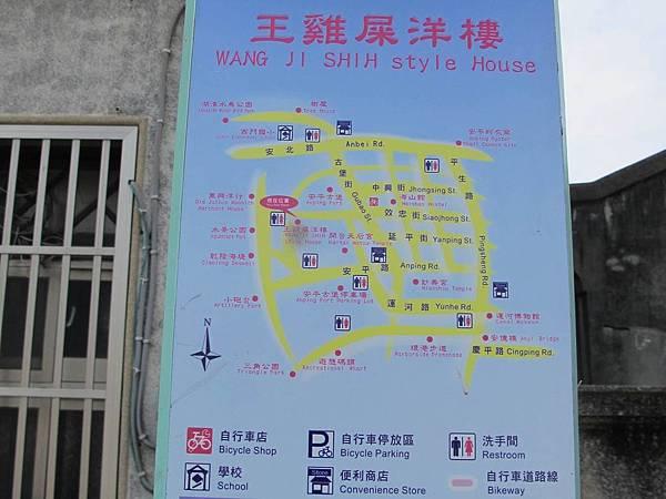 台南旅遊_安平老街_12