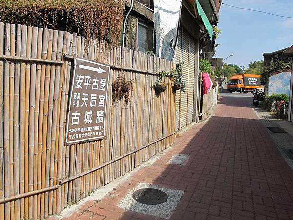 台南旅遊_安平老街_13