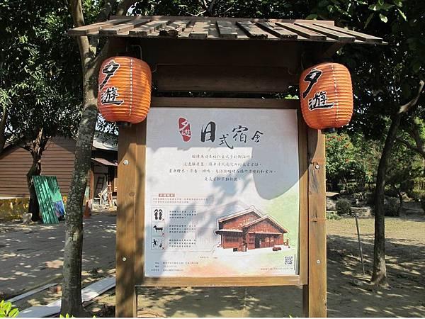 台南旅遊_安平老街_31
