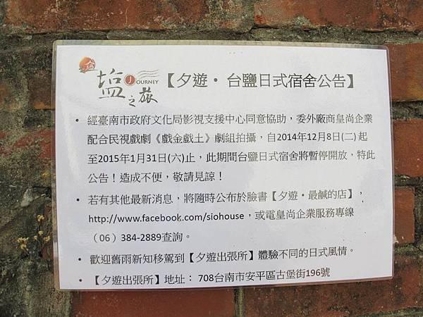 台南旅遊_安平老街_39