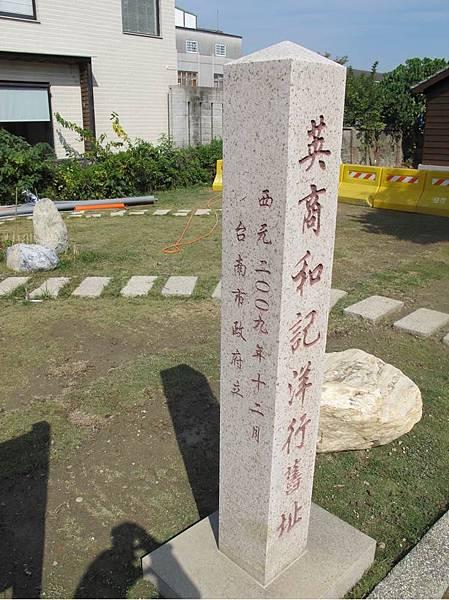 台南旅遊_安平老街_34