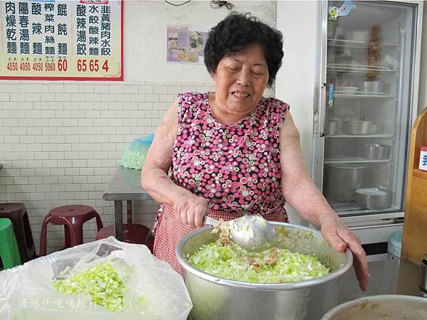 高雄餃子館,高雄復興餃子館_16
