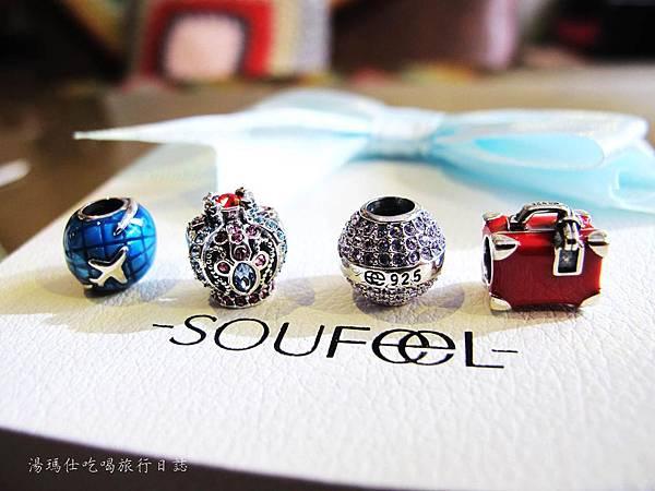 情人禮品,飾品手鍊串珠,soufeel珠寶_10