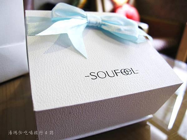 情人禮品,飾品手鍊串珠,soufeel珠寶_05