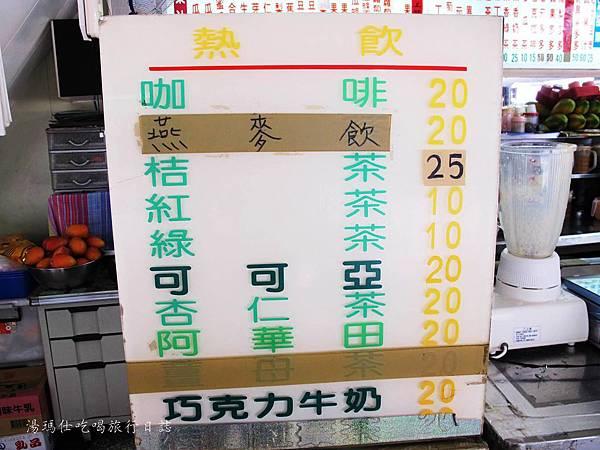 高雄木瓜牛奶,光華木瓜牛奶大王_06
