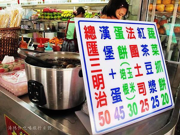 高雄木瓜牛奶,光華木瓜牛奶大王_04