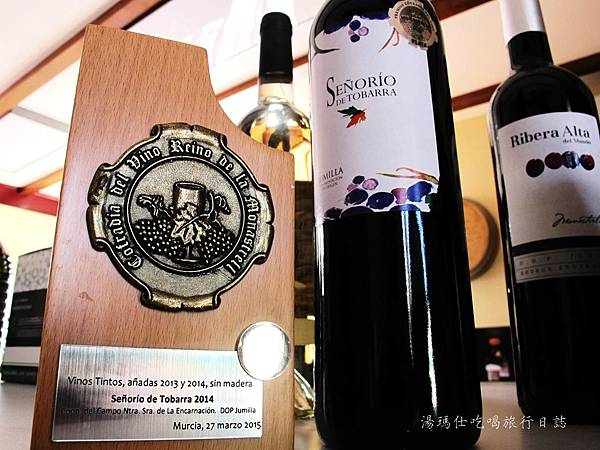 西班牙酒莊,tobarra西班牙紅酒_06