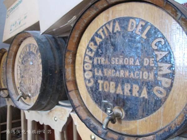 西班牙酒莊,tobarra西班牙紅酒_15