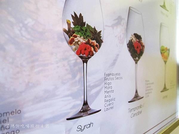 西班牙酒莊,tobarra西班牙紅酒_27