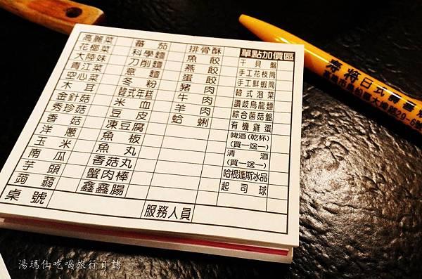 高雄火鍋店,壽將壽喜燒_18