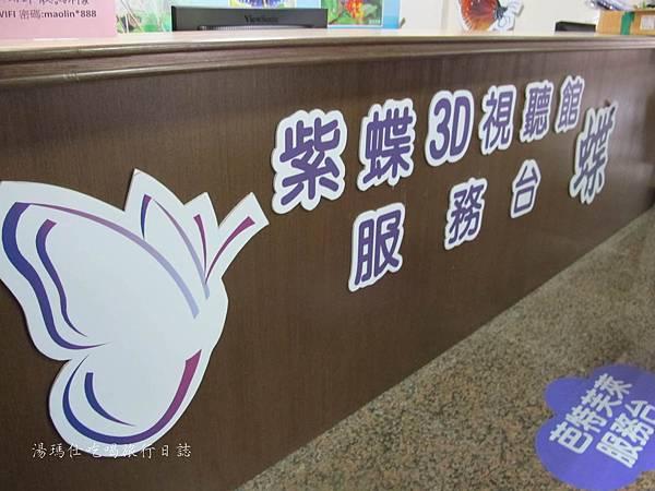 高雄旅遊,茂林生態旅遊,紫蝶幽谷,雙年賞蝶_08