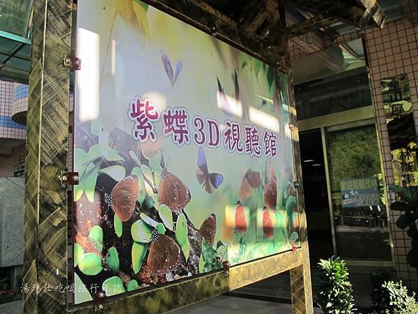 高雄旅遊,茂林生態旅遊,紫蝶幽谷,雙年賞蝶_06