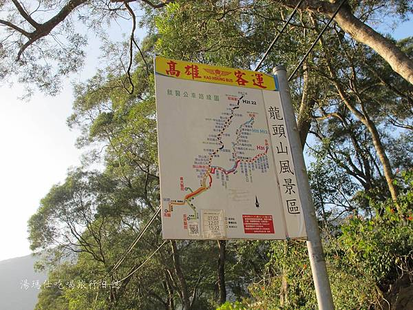 高雄旅遊,茂林生態旅遊,紫蝶幽谷,雙年賞蝶_36
