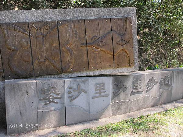 高雄旅遊,茂林生態旅遊,紫蝶幽谷,雙年賞蝶_24