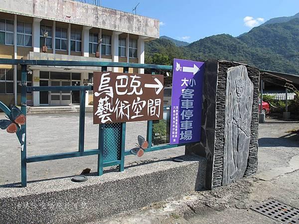 高雄旅遊,茂林生態旅遊,紫蝶幽谷,雙年賞蝶_28