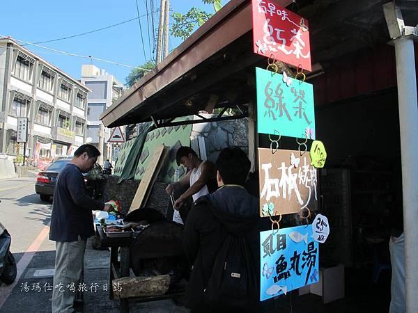 高雄旅遊,茂林生態旅遊,紫蝶幽谷,雙年賞蝶_25