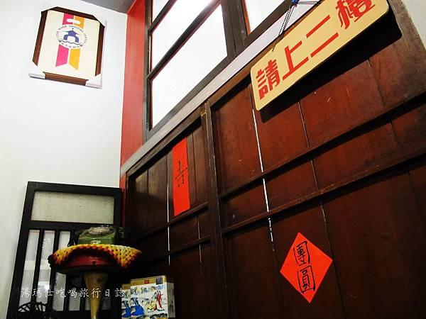 高雄懷舊餐廳,鄭江號,緩食茶,三多商圈必訪餐廳_06