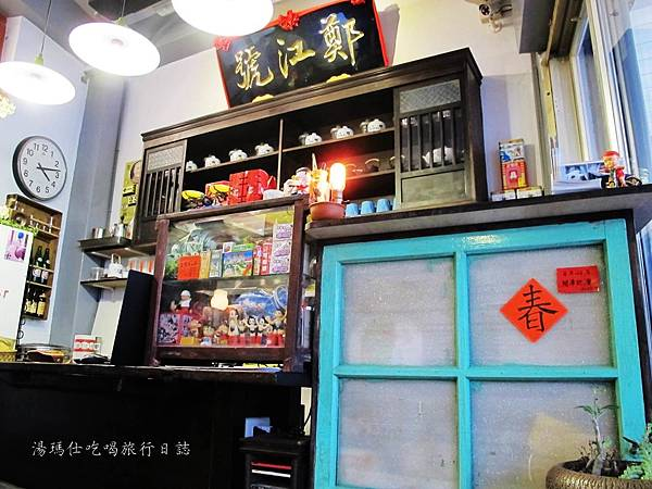 高雄懷舊餐廳,鄭江號,緩食茶,三多商圈必訪餐廳_03