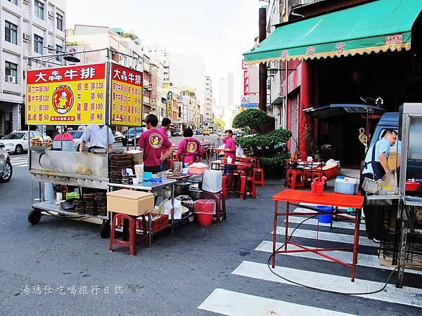 高雄懷舊餐廳,鄭江號,緩食茶,三多商圈必訪餐廳_28