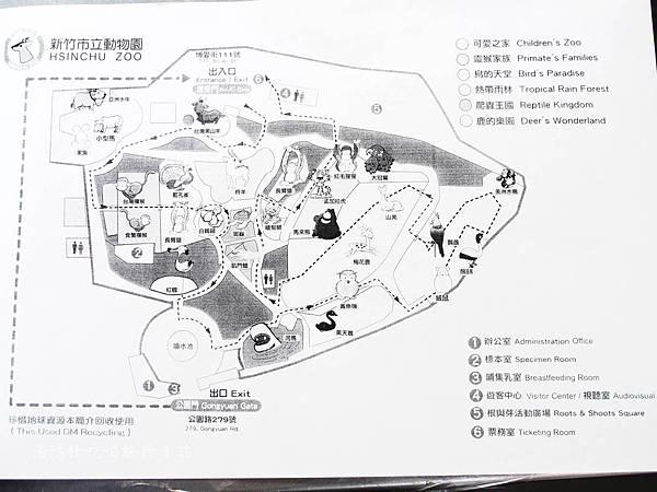 新竹市立動物園,新竹賞櫻,麗池文化祭,春節親子景點_08