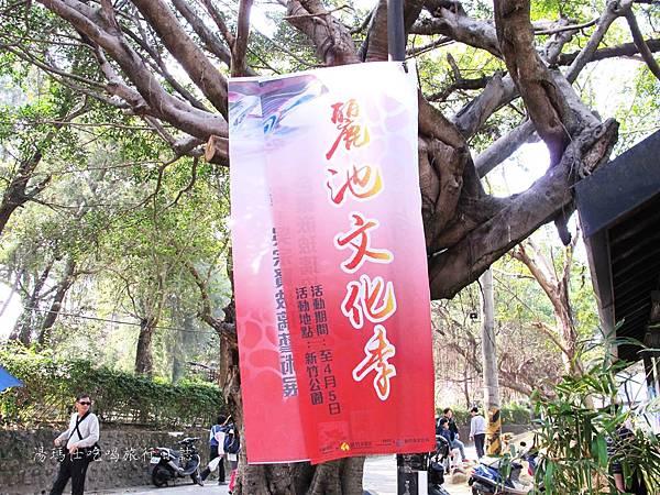新竹市立動物園,新竹賞櫻,麗池文化祭,春節親子景點_23
