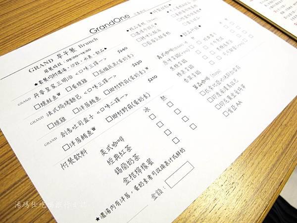 台南咖啡店,GRAND ONE,宇慶咖啡,台南單品咖啡_05