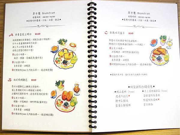 台南咖啡店,GRAND ONE,宇慶咖啡,台南單品咖啡_07